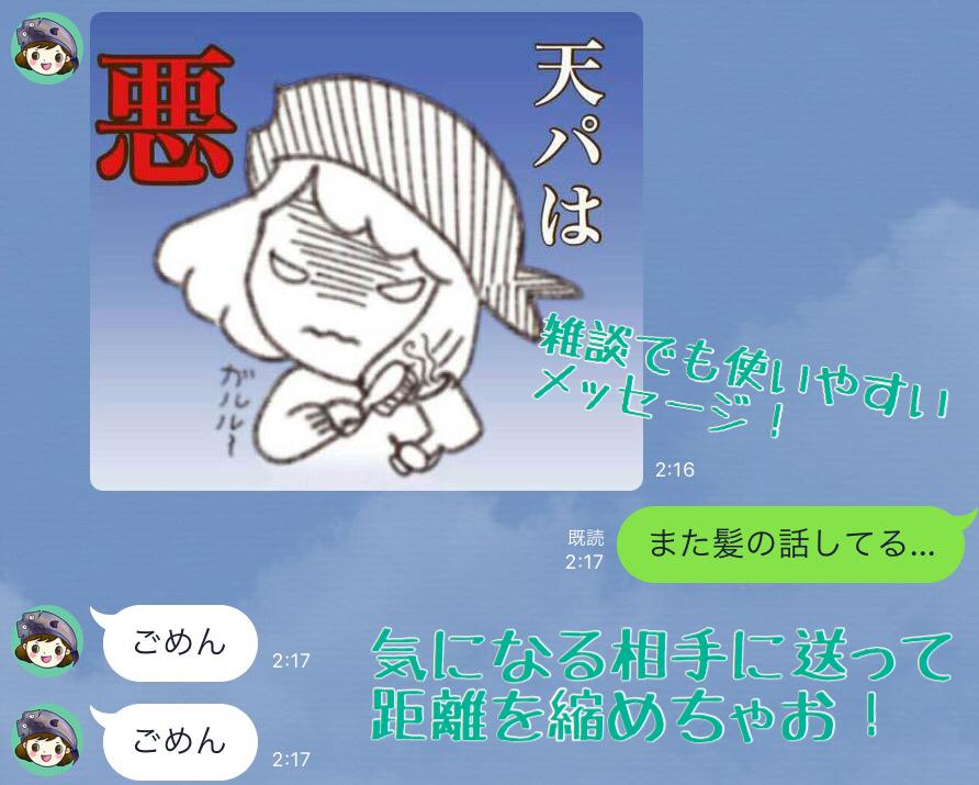f:id:himojo_zemi:20170401023327j:plain