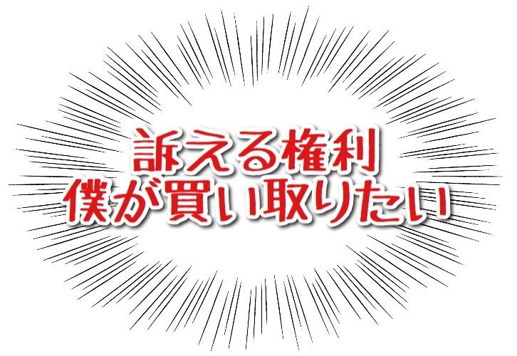 f:id:himojo_zemi:20170416181011j:plain