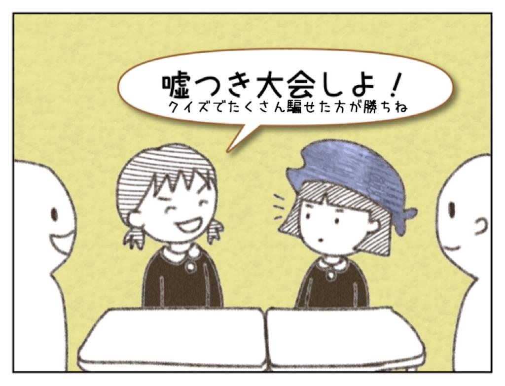f:id:himojo_zemi:20170419013754j:image