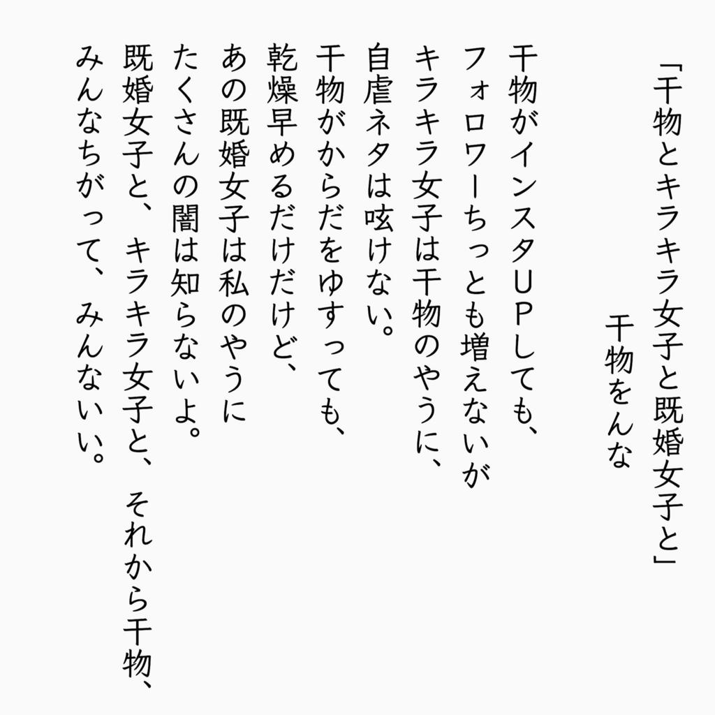 f:id:himojo_zemi:20170506112212j:plain