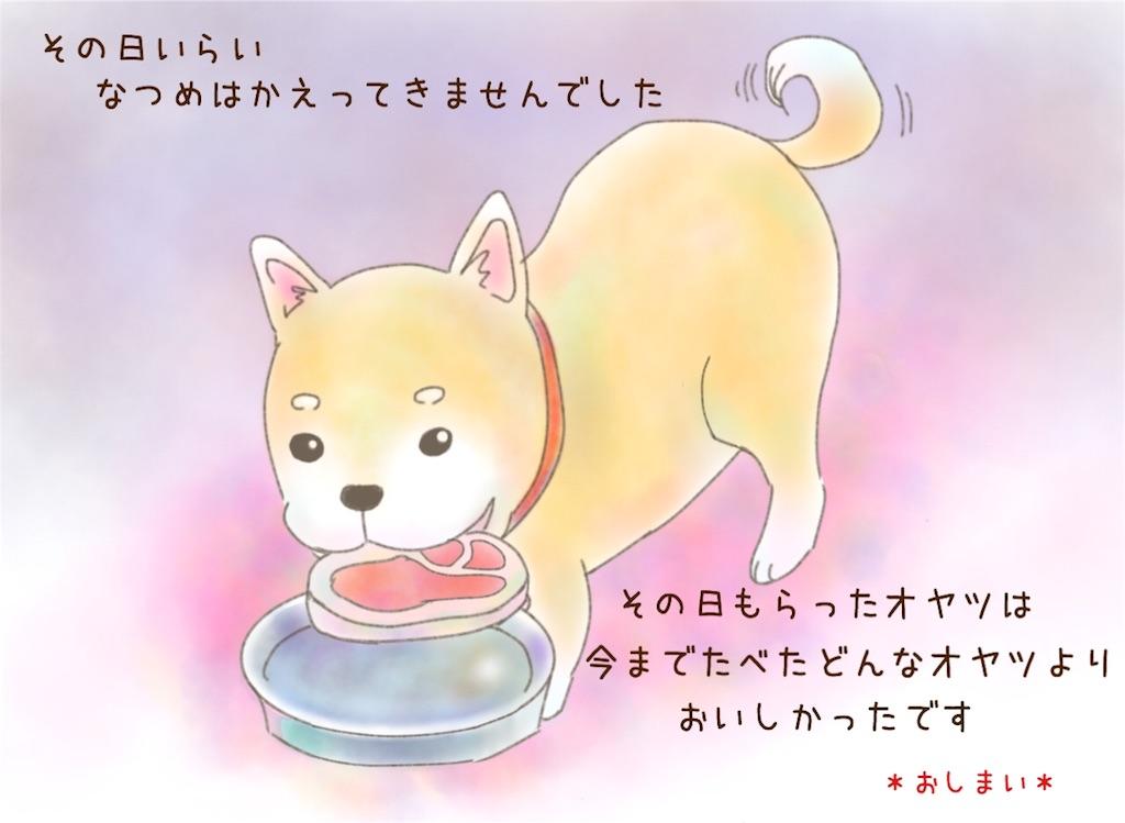 f:id:himojo_zemi:20170521105524j:image