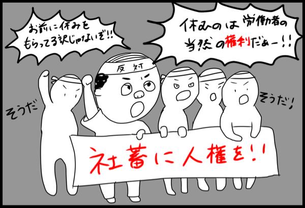 f:id:himojo_zemi:20170730203210p:plain