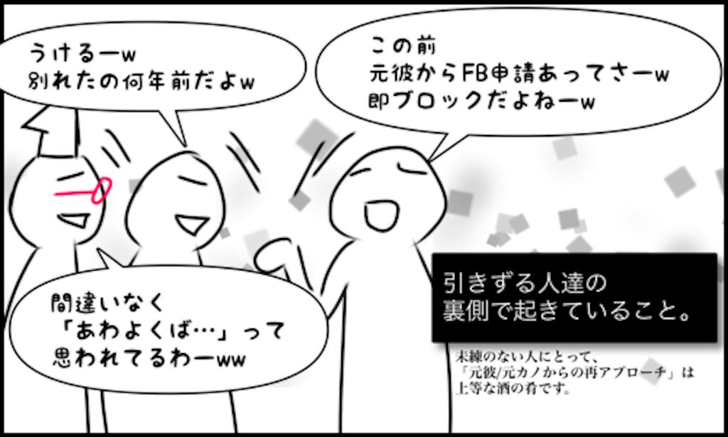 f:id:himojo_zemi:20170730232006p:plain