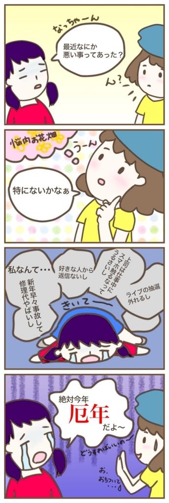 f:id:himojo_zemi:20170820204237j:plain