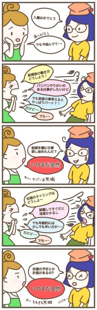 f:id:himojo_zemi:20170820204455j:plain