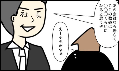 f:id:himojo_zemi:20171021202650p:plain