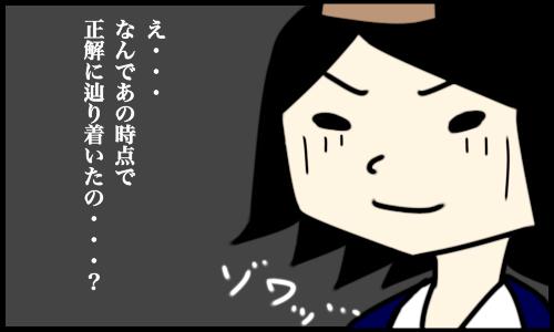 f:id:himojo_zemi:20171021202802p:plain