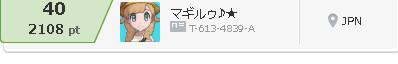 f:id:himokixyu-ntrgatiannti:20180904204346j:plain