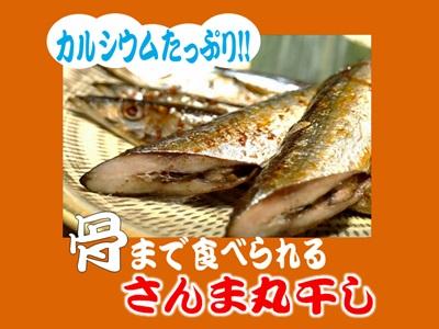 f:id:himonoyamoka:20160801105902j:plain