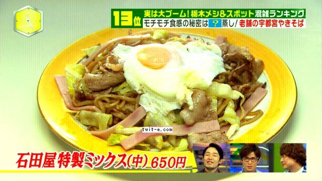 f:id:himonoyamoka:20170126103537j:plain