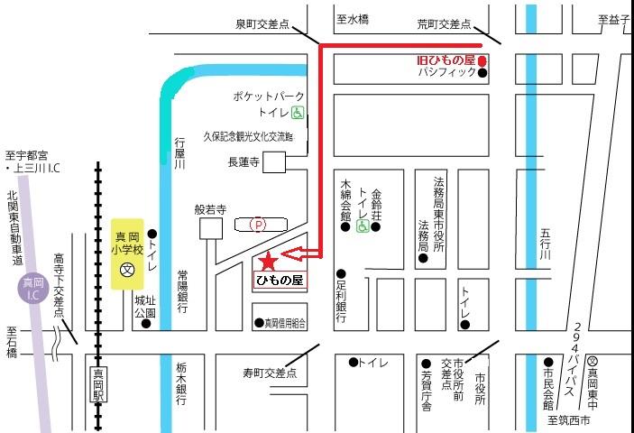 f:id:himonoyamoka:20170215102236j:plain