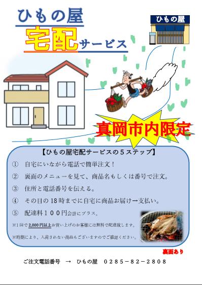 f:id:himonoyamoka:20170521100612p:plain