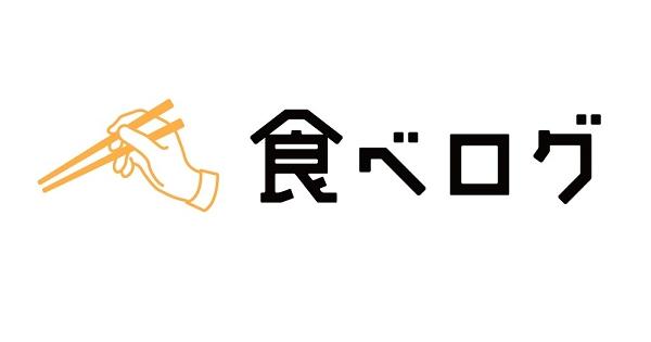 f:id:himonoyamoka:20180127100712j:plain