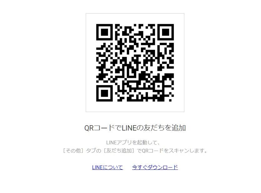 f:id:himonoyamoka:20180201094310j:plain