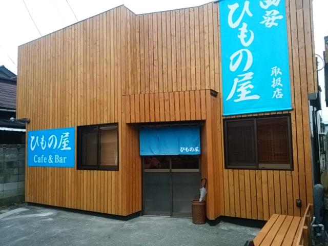 f:id:himonoyamoka:20180529090832j:plain