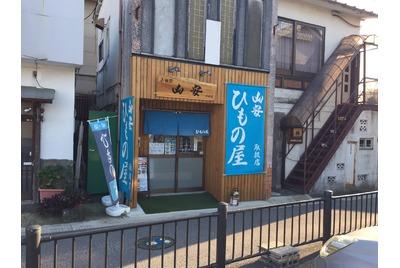 f:id:himonoyamoka:20180602102651j:plain