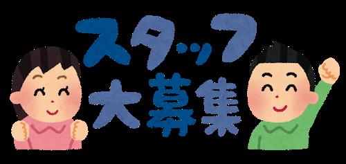 f:id:himonoyamoka:20180605104854p:plain