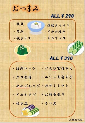 f:id:himonoyamoka:20181206113936j:plain