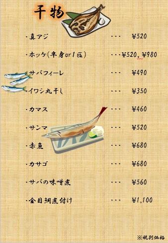 f:id:himonoyamoka:20181206113957j:plain