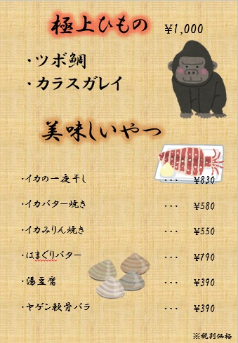 f:id:himonoyamoka:20181206114008j:plain