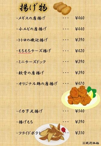 f:id:himonoyamoka:20181206114017j:plain