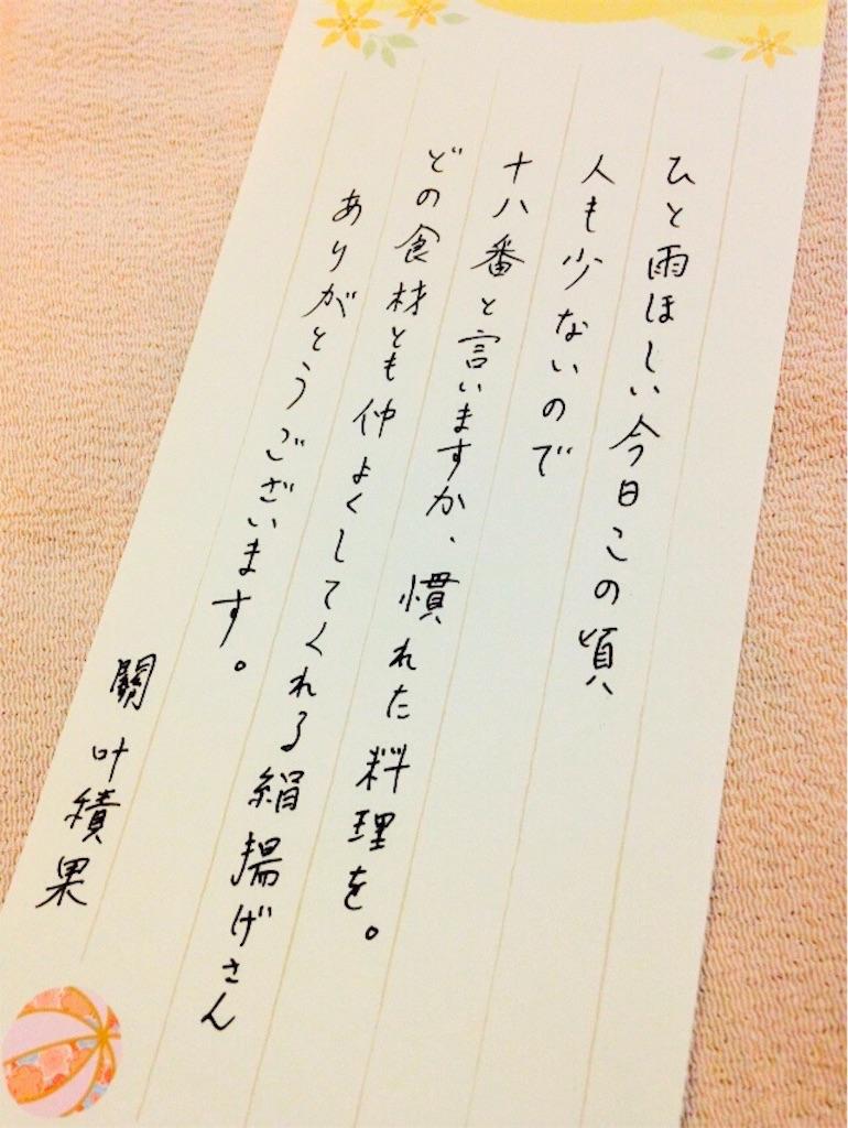 f:id:himuka321:20170523185247j:image