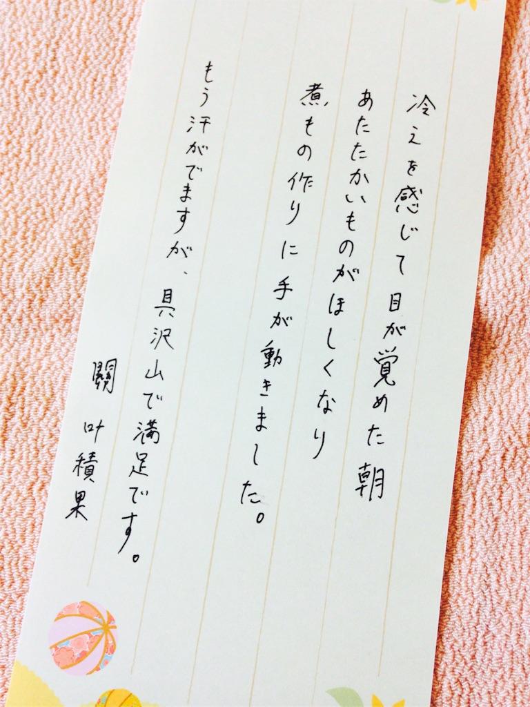f:id:himuka321:20170604120840j:image
