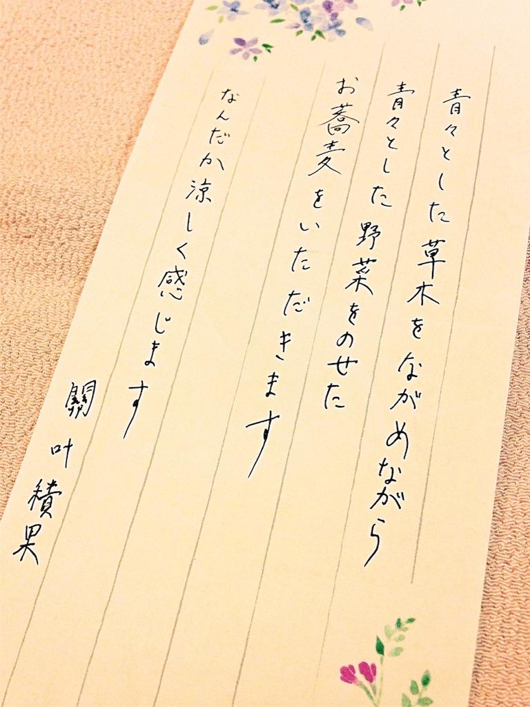 f:id:himuka321:20170730215618j:image