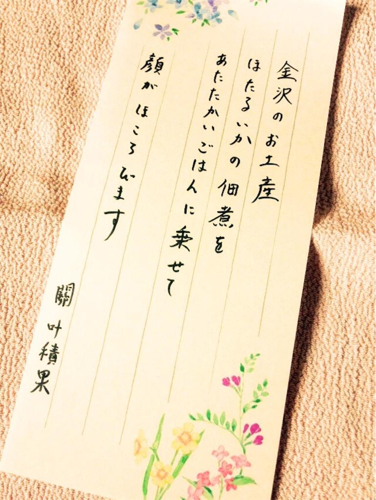 f:id:himuka321:20170812123701j:image