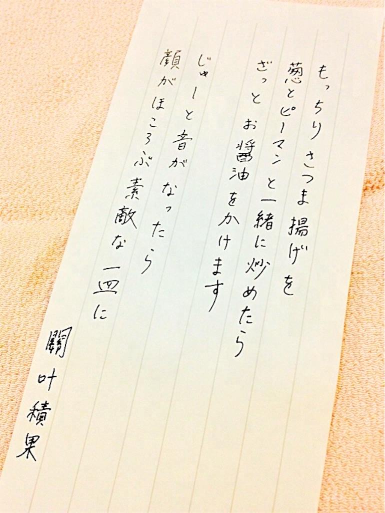 f:id:himuka321:20171009185450j:image