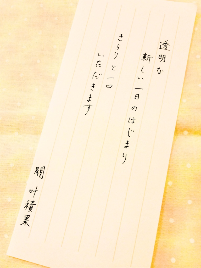 f:id:himuka321:20180226094701j:image