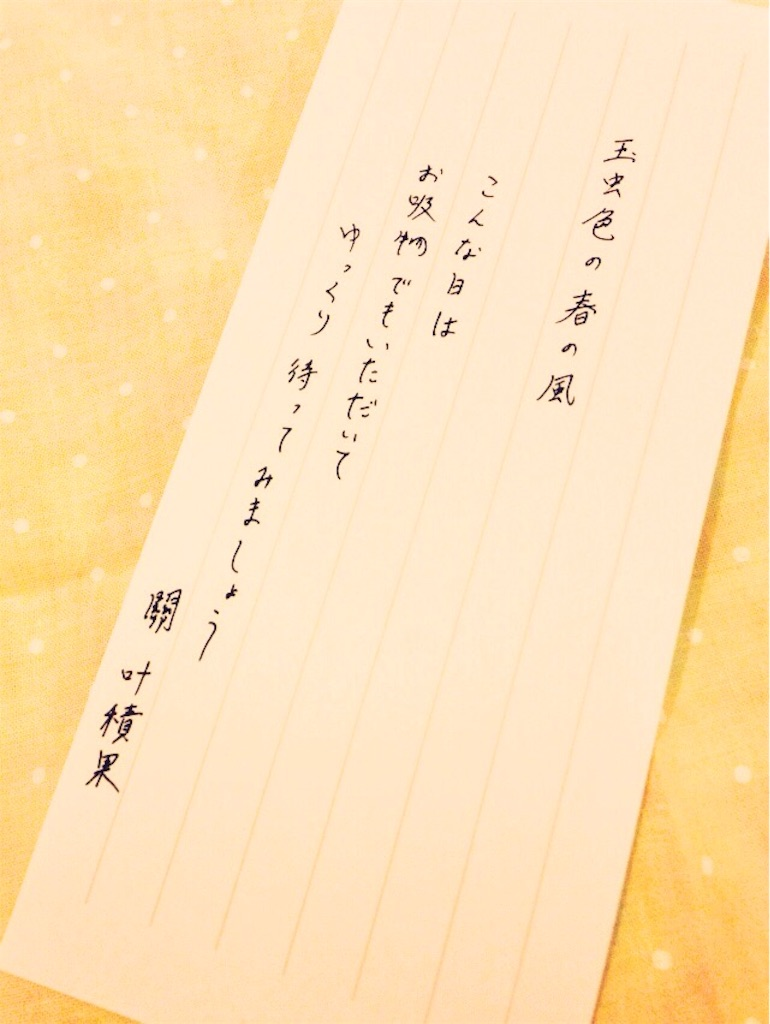 f:id:himuka321:20180406204933j:image