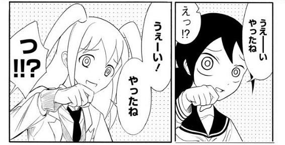 f:id:himukai_yk:20170709214803j:plain