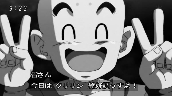 このハゲー!!!!