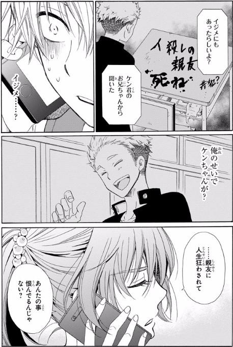 f:id:himukai_yk:20171117152541j:plain