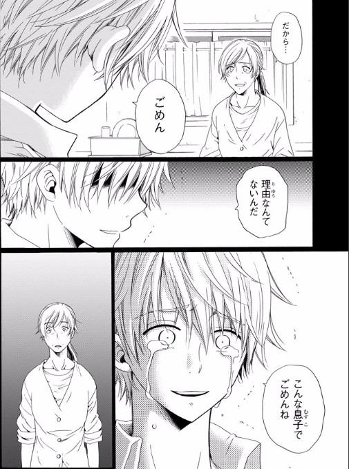 f:id:himukai_yk:20171117154819j:plain
