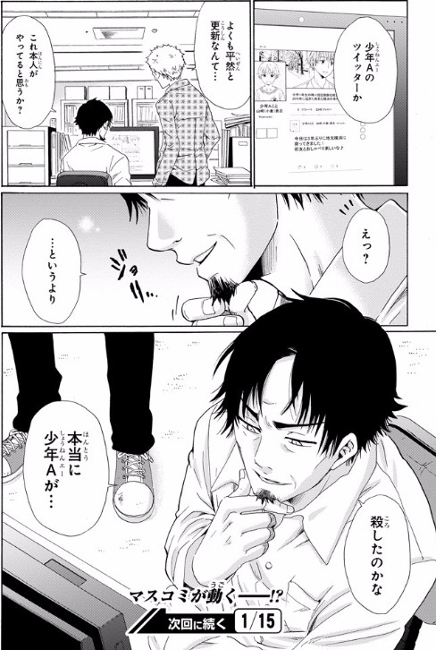 f:id:himukai_yk:20171229220429j:plain