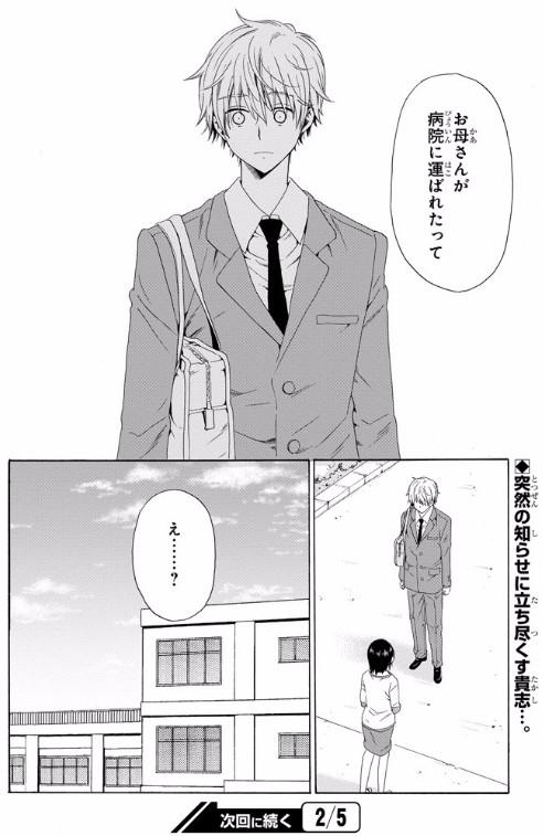 f:id:himukai_yk:20180117033734j:plain