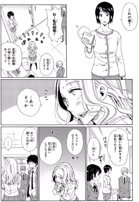f:id:himukai_yk:20180117041941j:plain