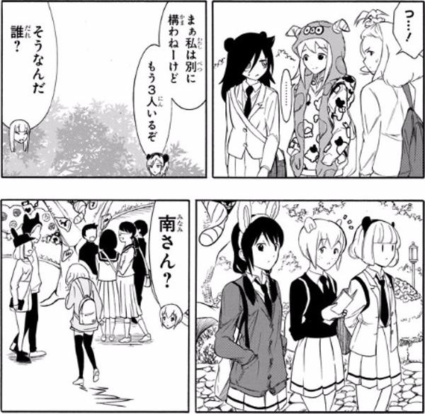 f:id:himukai_yk:20180120060412j:plain