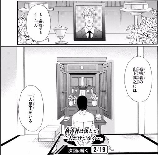 f:id:himukai_yk:20180206150025j:plain
