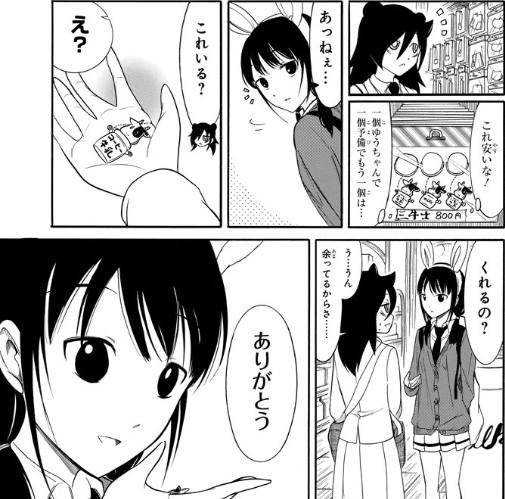 f:id:himukai_yk:20180226044833j:plain