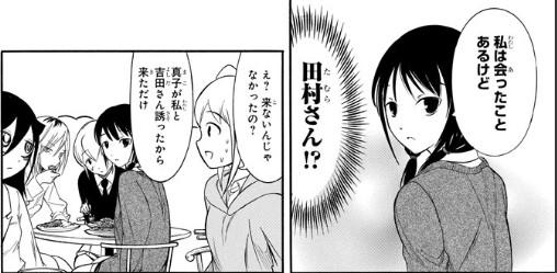 f:id:himukai_yk:20180426132229j:plain