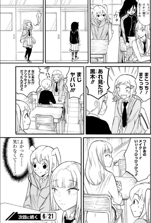 f:id:himukai_yk:20180527033448j:plain