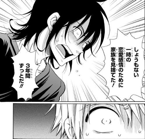 f:id:himukai_yk:20180703034044j:plain
