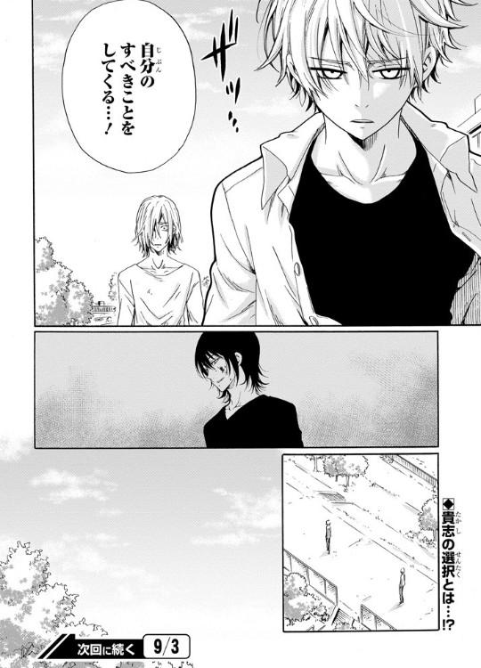 f:id:himukai_yk:20180821155120j:plain