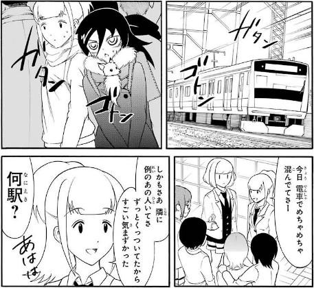 f:id:himukai_yk:20181117143145j:plain