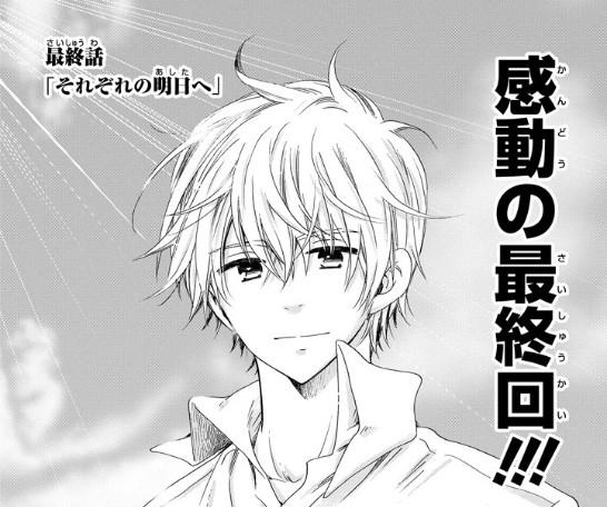 f:id:himukai_yk:20181204150343j:plain