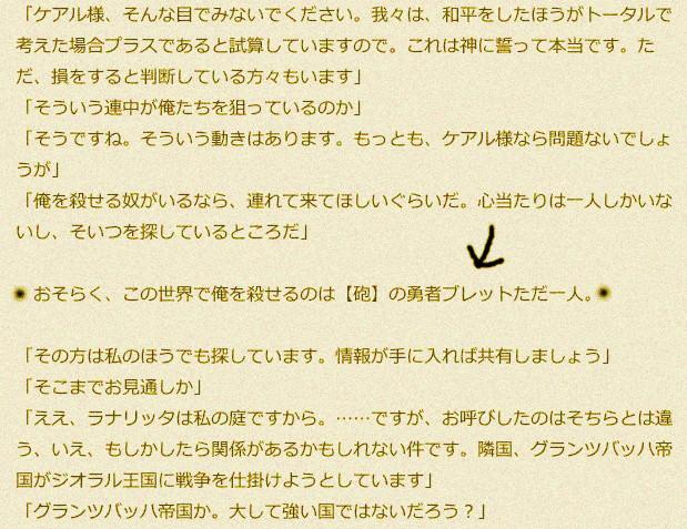 f:id:himukai_yk:20190212055235j:plain