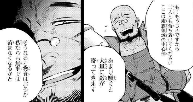 f:id:himukai_yk:20190220140737j:plain